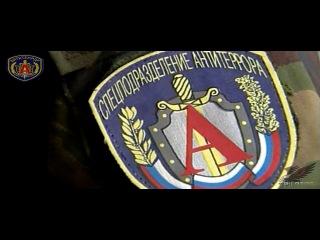 Спецназ ФСБ группа Альфа Music Video [720p]