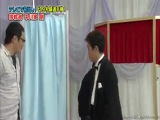 Gaki no Tsukai #1130 (2012.11.11) — Best Face Competition (Part 2)