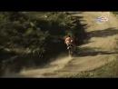 Дакар 2013: Этап 9 - мотоциклы