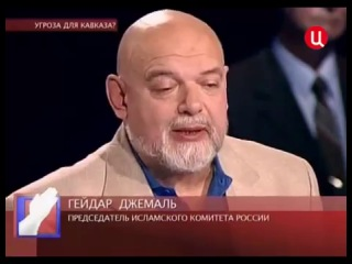 Гейдар Джемаль: краткое определение исламизма