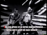 Новогоднее караоке 2x2 Red Hot Chili Peppers - Give It Away.Канал 2х2 (16+)