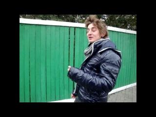 Смарагдовий паркан