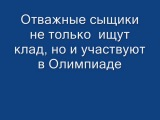 К. Матюшкина