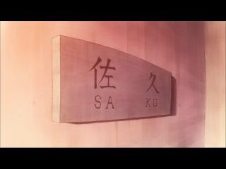Nodame Cantabile / Нодамэ Кантабиле - 1 сезон 6 серия