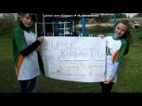 «школа» под музыку Шкільний вальс - Коли з шкільного двору ми підем (українською мовою). Picrolla