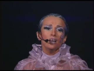 Евгения Лагуна - Ария с фильма