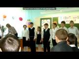 С моей стены под музыку dj temich vkhp.net - remember ( Dance Hard trance remix house electro drum and bass rap psy трек прикольный крутой офигенный музон реп рэп техно techno попса popsa самый лучший 2011 рингтон охуенный пиздатый охрененский песня песенька D&ampampB RNB armin van buuren tiesto . Picrolla