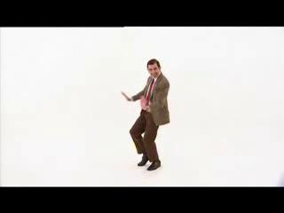 мировой танец ) мистер бин )