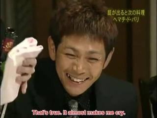 Gaki No Tsukai #733 (2004.11.21) — Gas Nuki — Hemachi Do Paris (ENG subtitles)