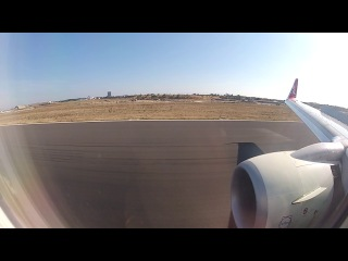 Наш полет, приземление в Стамбуле, аэропорт имени Ататюрка.