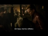 Монолог принца Хэла, будущего короля Генриха 5-го (