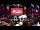 Камеди Клаб; Comedy Club Харламов, Мартиросян  Новая волна   https://vk.com/club81779
