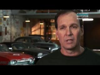 Discovery Мастерская Фантом Уоркс 1 серия Реальное ТВ 2013