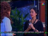 Розы над облаками / Kularb Neua Mek (Таиланд, 2009, 3/16 серий)