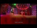 【LIVE】【聖少女領域 】NHKMUSIC JANPAN 新世紀アニソンSP4 Part 1