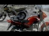 «Красивые Фото • fotiko.ru» под музыку Midway, Dino MC 47, ST, 5плюх, NPans, Marselle, Жиган, Караты, Kadi, Lion, Dzham - Гимн студии GLSS. Picrolla