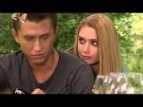 Романтическое свидание Макса и Лизы