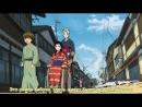 Гинтама  Кинтама  Gintama  Kintama - 3 сезон 1 серия [253] (Субтитры)