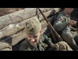 Песня солдата из кф