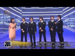 2013.03.09 Shinsai Kara 2 Nen Ashita e