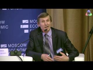 Выступление сельского предпринимателя Василия Мельниченко на Московском Экономическом Форуме