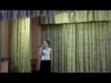 Сабина Михайлова -