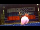 Гайк Оганесян - Розовая Лента (День Молодежи 2011)