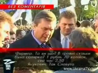 Привези мені його до Києва...Я вам, блядь, зроблю солярку.