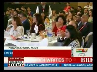 Приянка Чопра на мероприятии Agenda Aaj Tak