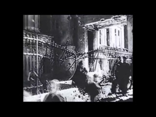 Блокада Ленинграда 8 сентября 1941- 27 января 1944 гг.
