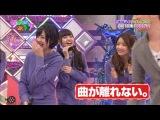 Nogizaka46 – Nogizakatte Doko ep116 от 5 января 2013