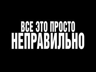 Второй трейлер фильма «Movie 43» в переводе Гоблина