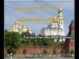 Надежда Кадышева - Москва златоглавая