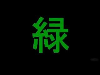 •AML• Баскетбол Куроко ТВ-2 / Kuroko no Baske TV-2 ( Трейлер | Trailer )
