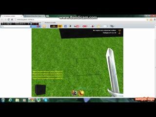 копатель онлайн на официальном сайте             карта: рома