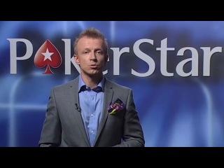 Cardmates.net - PokerStars Pro Challenge. Эпизод 7
