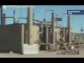 «Засланцевый газ»: откуда берутся дети-уроды,много землетрясений и вода с запахом скунса