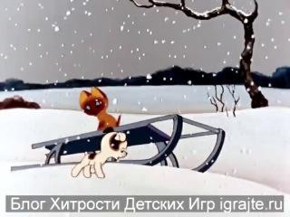 Котенок Гав 3 серия