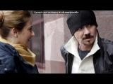 МолодёЖКа под музыку Тренеровка из сериала
