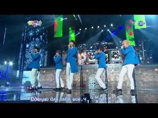 Dramatic Blue (B2ST Yoseob, 2AM Jo Kwon, Infinite Woohyun, Teen Top Niel, Mblaq G.O) - Tearfully Beautiful (рус. караоке)