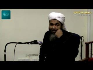 Шейх Хасан Али - О Рае