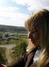 Алена Лиостаева