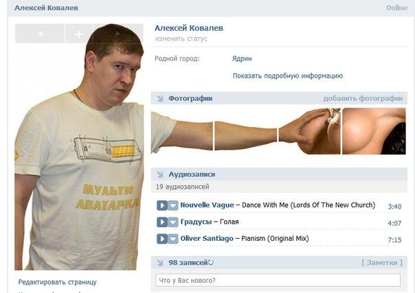 ... по запросу Аватарка для Вк Онлайн: rus-img.com/avatarka-dlya-vk-onlayn