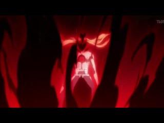 Anime: bleach amv / аниме: блич амв клип - музыка: skillet – rise