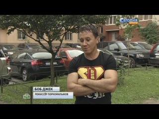 Катя Самбука, Боб Джек - О распространении порно (