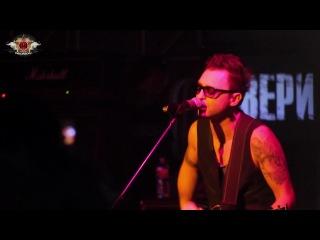 21.11.2012 - ЗВЕРИ - нарезка с концерта (Los Angeles, Vanguard Nightclub)