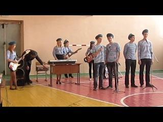 Песня-Синева