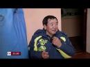 Жеңу үшін жаралған тұңғыш чемпион Жақсылық Үшкемпіровтің арпалысқа толы ғұмыры «Арыстар» бағдарламасында, 30 қараша, 21:20-да өткізіп алмаңыздар!