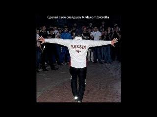 «555» под музыку Hamas - Nohchie KIam (чеченский рэп). Picrolla