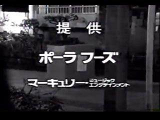 Gaki no Tsukai #341 (1996.10.13) — Japan talent searching